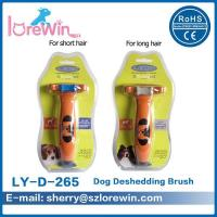 Buy cheap Dog Hair Remover from wholesalers