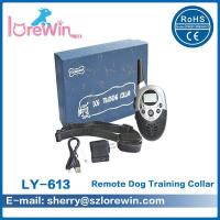 Buy cheap Electric Dog Training Collar from wholesalers