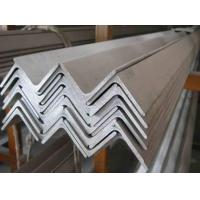 Angle steel Product ID:333333 Manufactures