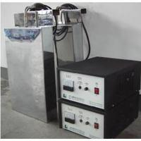 Buy cheap Immersible Transducer from wholesalers