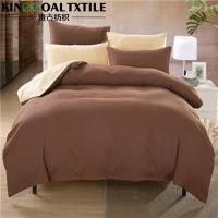 China Cotton Bedding Super soft solid color Cotton comforter covers wholesale