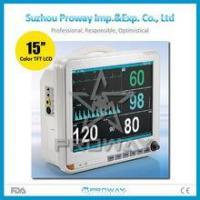 PPM-Y8000D 15 Inch LCD Patient Monitor Multi-Parameter Manufactures