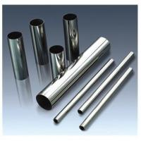 Stainless steel pipe stainless steel welded pipe Manufactures