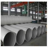 Stainless steel pipe stainless steel oil gas pipe tube Manufactures