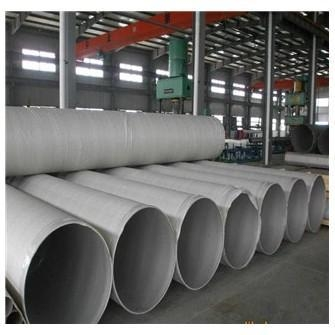 Quality Stainless steel pipe stainless steel oil gas pipe tube for sale