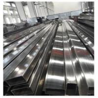 Stainless steel pipe AISI 304 316L stainless steel pipe Manufactures