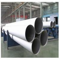 Stainless steel pipe stainless steel industry pipe Manufactures