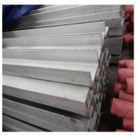 Buy cheap Stainless steel bar AISI JIS UNS EN DIN stainless steel C profile from wholesalers
