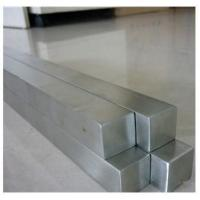 Buy cheap Stainless steel bar SS 304 316L Bar from wholesalers