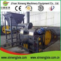 Biomass material coconut shell pellets making machines price Manufactures