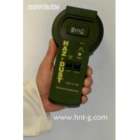 HD1100 Real Time Dust Monitor sold by Hoartech Ltd Manufactures