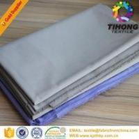 Buy cheap garment material T/C65/35 fabric cotton factories in china from wholesalers
