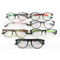 China Optics 1501-1 For Adults wholesale