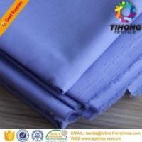 Buy cheap shirting fabric chinese poplin fabric polycotton for shirt from wholesalers