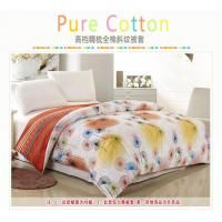 100% cotton printed bedding cover fabric BD-SH045 Manufactures