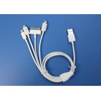 Buy cheap Charge cable 4-in-1 charge from wholesalers