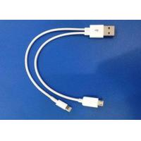 Buy cheap Charge cable 2-in-1 Lightning & Micro USB charge version 2 from wholesalers