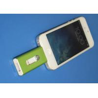 Buy cheap iPhone flash disk 2-in-1 iPhone flash drive from wholesalers