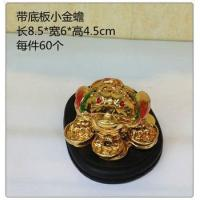 Buy cheap Mini size money frog statue hot sales from wholesalers