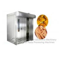 Hot Sale Rotary Bread Baking Oven with 32 Trays Manufactures