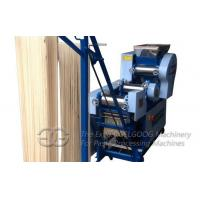 Buy cheap Automatic Fresh Noodle Making Machine China For Sale from wholesalers