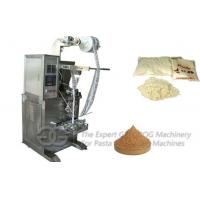 Quality Promotional China-made GG-280 Automatic Powder Packing Machine for sale