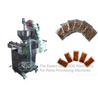 Quality GG-180J Automatic Sauce Packaging Machine In Promotion for sale