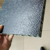 15mm thick black color ripple effect aluminum honeycomb floor panels Manufactures