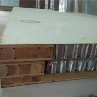 Quality Aluminium Honeycomb Panels with Wood Block Embedded for Doors for sale