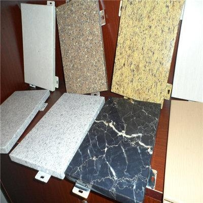 China Solid aluminum panels for wall cladding, exterior wall decoration aluminum panels