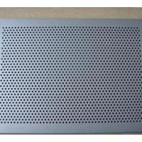 1.0mm powder coated and perforated aluminum ceiling tiles Manufactures