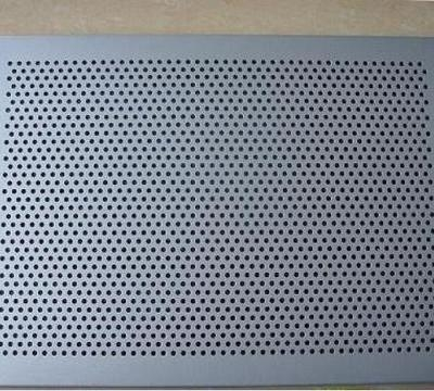 China 1.0mm powder coated and perforated aluminum ceiling tiles