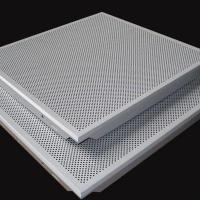 cheap aluminum ceiling tiles, perforated aluminum ceiling tiles 600x600mm Manufactures