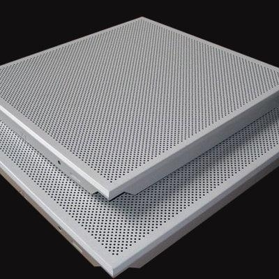 China cheap aluminum ceiling tiles, perforated aluminum ceiling tiles 600x600mm