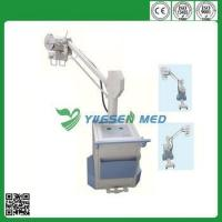YSX50M Cable and remote wireless radiography control medical mobile x ray machine Manufactures