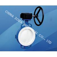 Wafer Type PTFE Lined Butterfly Valve Manufactures