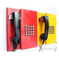 Public Telephone ZD series Mode:KNZD-31 Manufactures