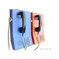 Public Telephone ZD series Mode:KNZD-23 Manufactures