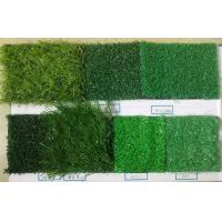 Buy cheap Contact Now artificial grass sports surfaces Artificial Lawn from wholesalers