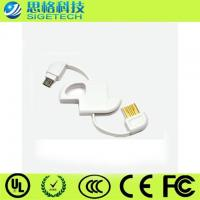 Cable Assembly 1001.301.03 Micro-B Portable Key Ring Charge Cable for Samsung Manufactures