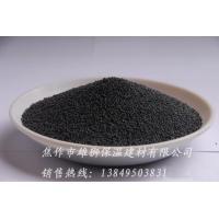 Buy cheap Pearl sand from wholesalers