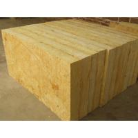 Rock wool board Manufactures
