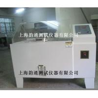 ENGLISH Salt spray test chamber Manufactures