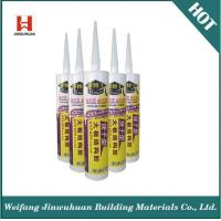 Buy cheap Acidic silicone sealant jbs-6100-1004 best neutral quick drying silicone sealant good quality from wholesalers