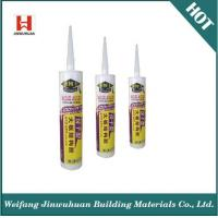 Buy cheap JBS-6900-1002 hot seal acetic silicone sealant big board structural adhesive factory price from wholesalers