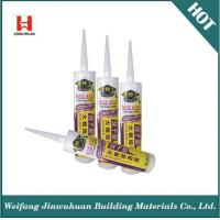 Buy cheap JBS-6900-1001 max seal big board structural acid glass Silicone Sealant Glass Sealant from wholesalers
