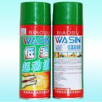 Buy cheap Shunda automobile maintenance products Start the cryogenic liquid from wholesalers