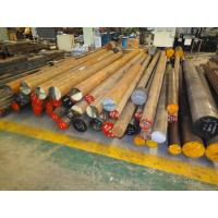 Buy cheap Hot Work Die Steel Stock photos from wholesalers