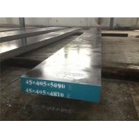 Buy cheap Plastic Mould Steel IMG_1326 from wholesalers