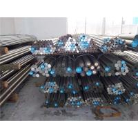 Buy cheap High Speed Steel 100_1785 from wholesalers